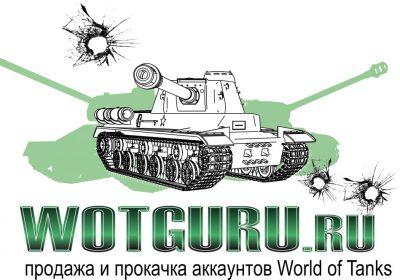 Wotguru.ru